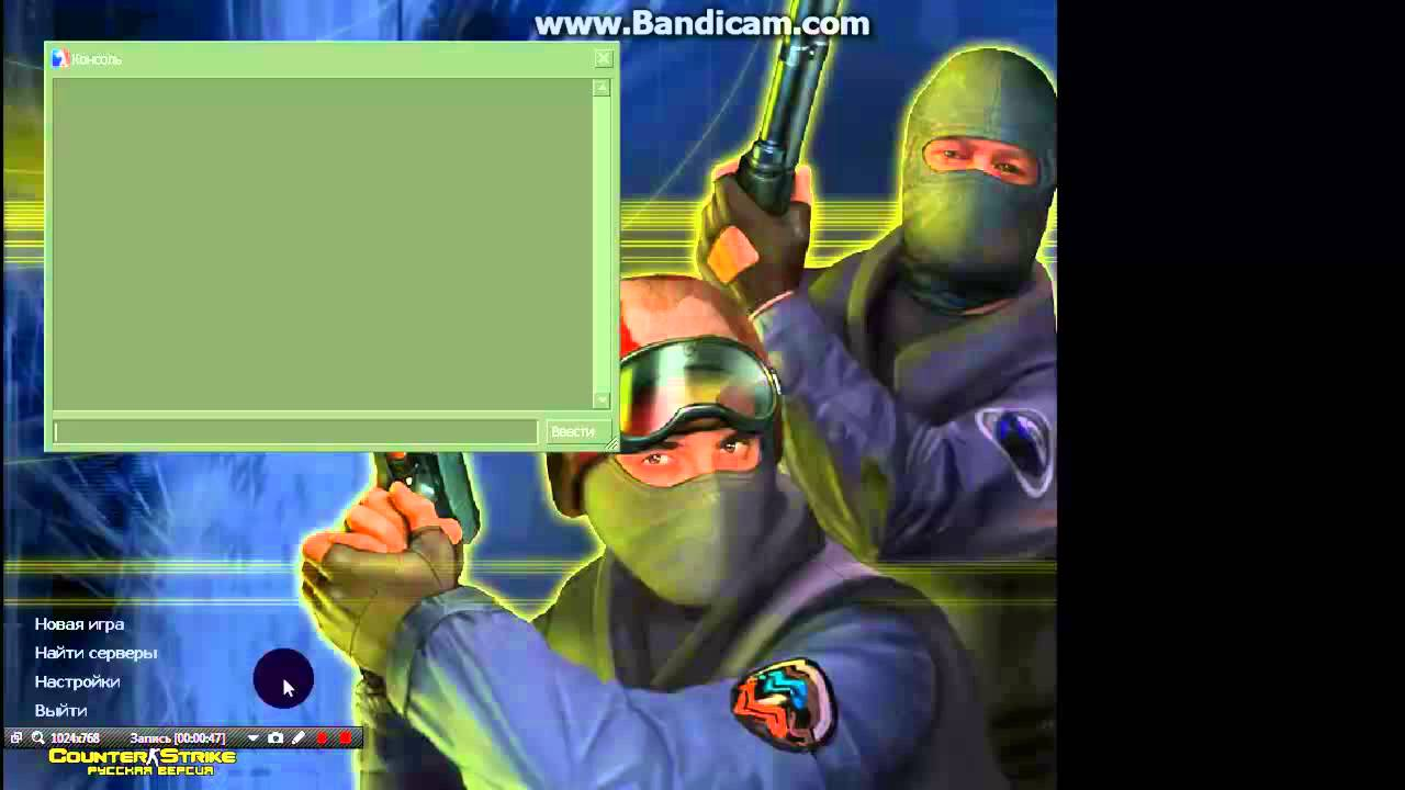 Counter-Strike Архив сайта Как сделать голосовые 80