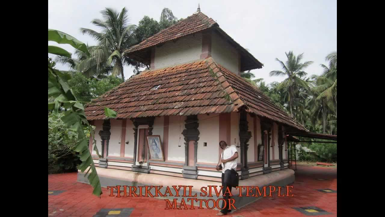 A History Of Roofing Tiles In Kerala Youtube