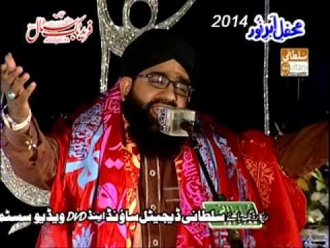 Mere Sarkar Ke Gaisoo By Shahzad Hanif Madni video