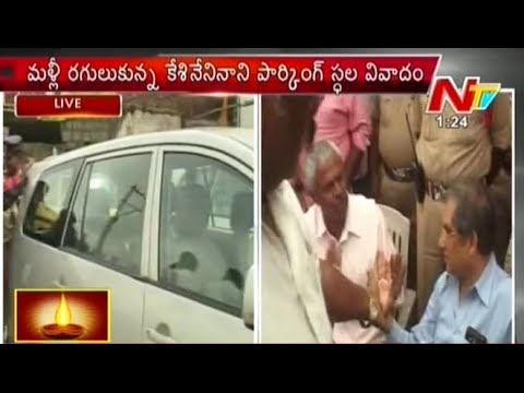 Once Again YSRCP, TDP activists clash in Vijayawada