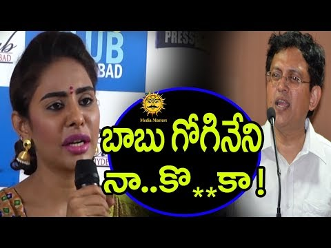 Sri Reddy About Babu Gogineni | Sri Reddy Today Press Meet | Media Masters