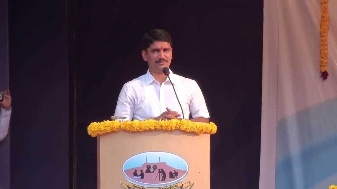 Vishwas Nangare Patil Vishwas Nangare Patil Part 1