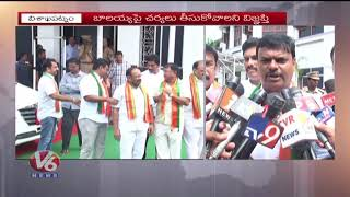 BJP Leaders Meets Governor, Warns Balakrishna Over His Comments On PM Modi