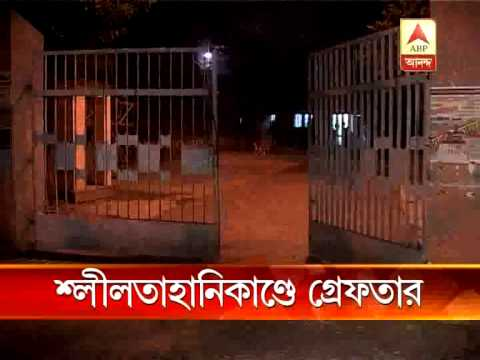 Girl protests molestation, miscreant arrest