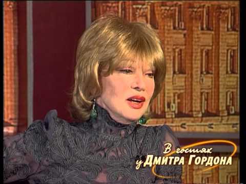 Людмила Гурченко. В гостях у Дмитрия Гордона. 1/2 (2007)