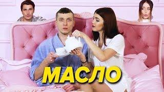Домашние тапочки купить красноярск - VK