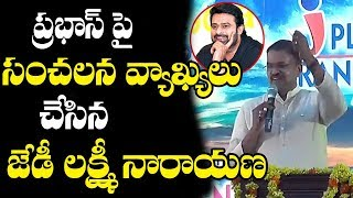 Janasena JD Lakshmi Narayana Message to Prabhas Fans | Janasena Party | Top Telugu Media