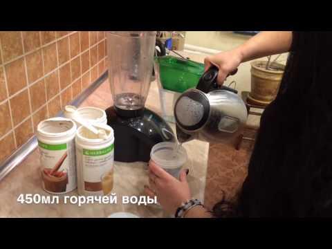 Как сделать пудинг из гербалайфа