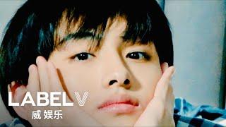 Download lagu WayV 威神V '爱不释手 (Let me love u)' Self-Filmed MV