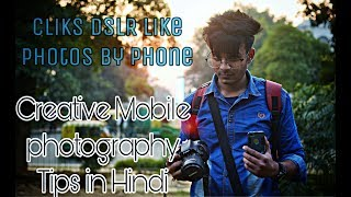 Easy & Creative tips for mobile photography(Hindi)||video-009 Cinmeto in the end :)