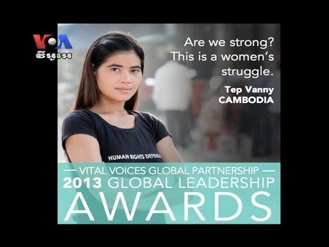 Tep Vanny Received Award at Kennedy Center Gala