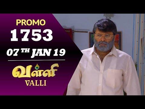 VALLI Promo | Episode 1753 | Vidhya | RajKumar | Ajay | Saregama TVShows Tamil