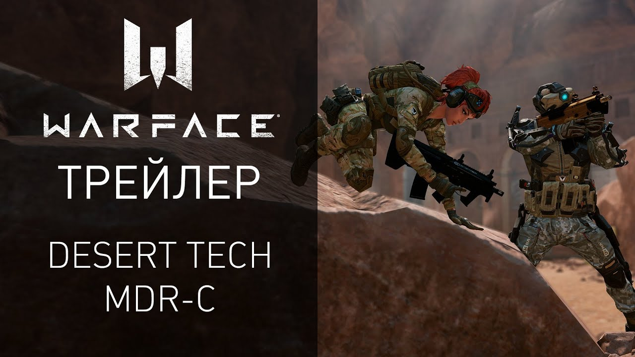 Contact warface tech