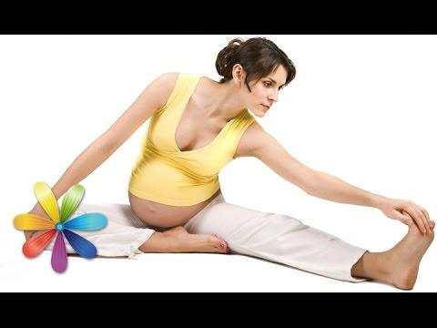 Облегчаем роды с помощью тренировки от гинеколога! – Все буде добре–Выпуск 660–27.08.15