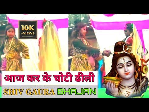 Karke choti dhili performance by cute girls in Holy Faith English School Sohilpur