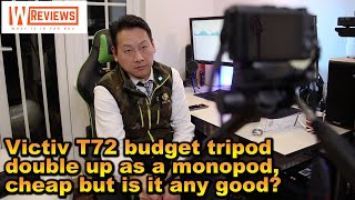 Victiv T72 budget tripod double as a monopod review