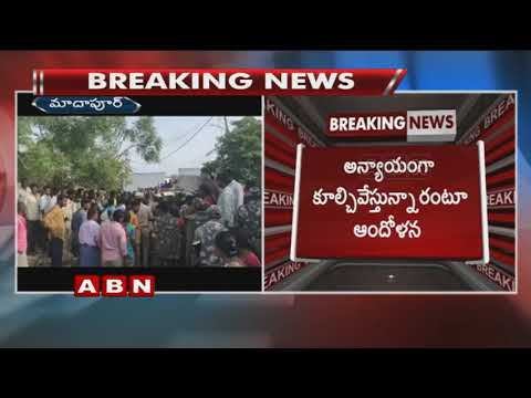 Locals Blocked GHMC officers From Demolishing Illicit Buildings | Hyderabad | ABN Telugu