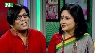 Shuvo Shondha | Episode 4623 | Talk Show