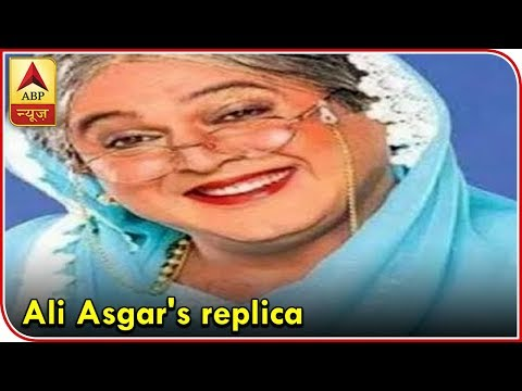 OMG! Kapil Sharma's 'Naani' AKA Ali Asgar's Daughter Is His REPLICA | ABP News