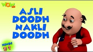Asli Doodh Nakli Doodh- Motu Patlu in Hindi - 3D Animation Cartoon -As on Nickelodeon