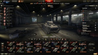ГРОБТРАКТОР. World of Tanks.