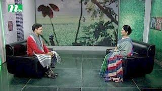 Shuvo Shondha (শুভসন্ধ্যা) | Episode 4445 | Talk Show