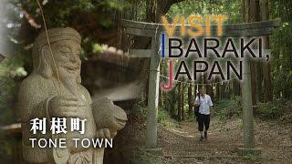 利根町-TONE TOWN- VISIT IBARAKI,JAPAN