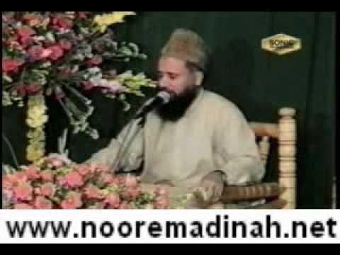 Naat Aay Ishq e Nabi Mere Dil Mein Bhy Sama Jana By Syed Faseehuddin...