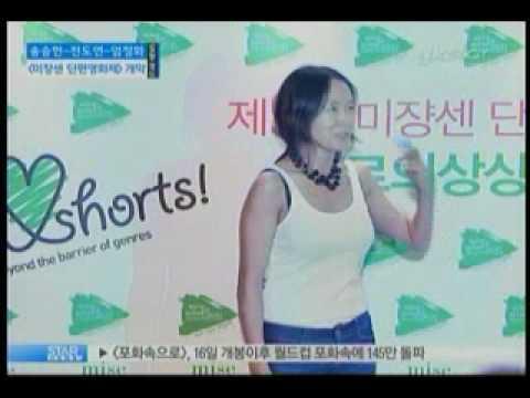 [news] song seung-hun (송승헌-전도연-엄정화, 미장센 단편영화제 개막)