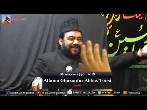 5th  Muharram 1440 | 2018 - Allama Ghazanfar Abbas Toosi (India) - Northampton (UK)
