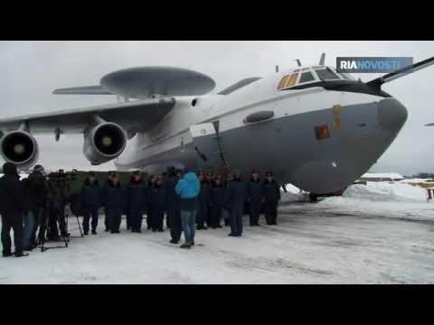Reconnaissance Planes Russia Reconnaissance Plane