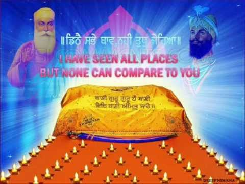 FULL NITNEM PATH MORNING JAPJI SUKHMANI ASA DI VAAR (GOLDEN...