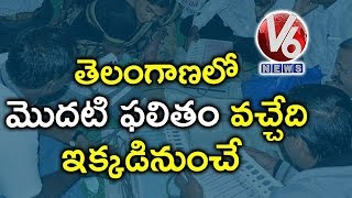 Special Report On Lok Sabha Votes Counting Arrangements In Telangana State