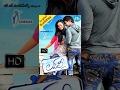 Lovely Telugu Full Movie || Aadi, Shanvi, Rajendra Prasad, Vennela Kishore || B Jaya || Anup Rubens