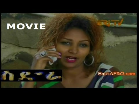 Eritrean Series Movie Sidra (October 17, 2015)