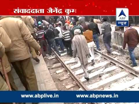 Asaram Bapu Arrives Delhi For Medical Test At Aiims video