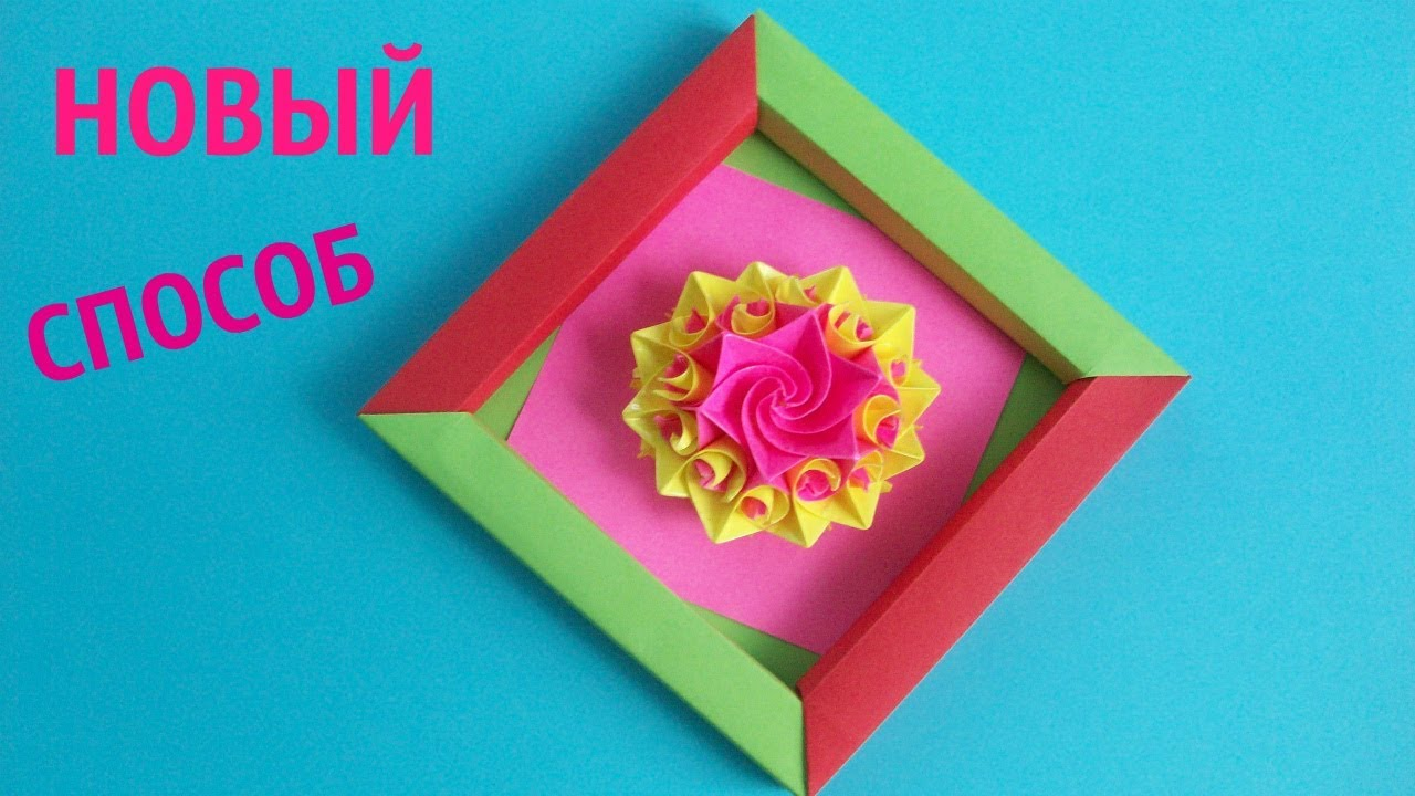 3д открытка бабушке на день рождения