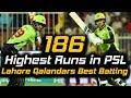 Lahore Qalandars Best Batting Ever in PSL | Lahore Qalandars Vs Quetta Gladiators | HBL PSL 2018