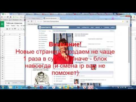 Создаем рабочую страничку ВКонтакте правильно для интернет проекта бизнес онлайн фаберлик