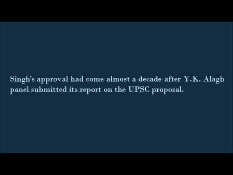 UPSC Civil Services Exam Reforms: Aptitude Test (CSAT)