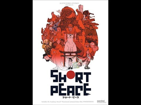 Opening To Short Peace 2014 DVD