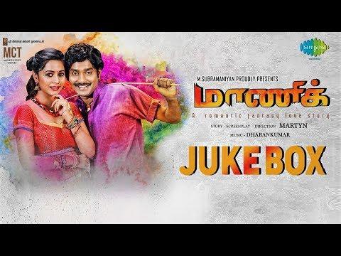 Maaniik - Jukebox | Ma Ka Pa Anand, Suza Kumar, Yogi Babu | Dharan Kumar | Mirchi Vijay | Martyn