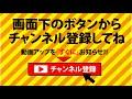 【フル歌詞付カラオケ】コワレヤスキ(Guilty Kiss)【ラブライブ!サンシャイン!!】