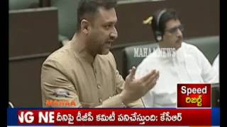 Thanks to CM KCR Says Akbaruddin Owaisi|Latest Speech in TS Assembly|MIM|Mahaa News