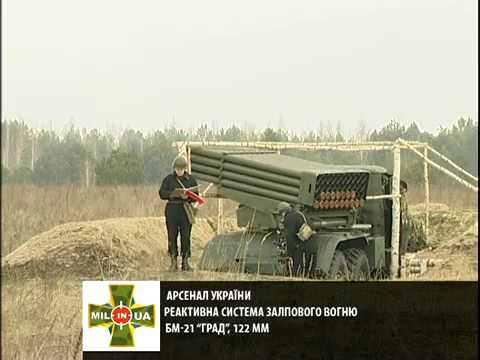 BM-21 Grad firing MRLS multiple rocket launcher system Russia Russian Army Recognition