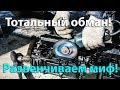Пилим клапанную крышку N52 Нищеброд на BMW X5 владение без денег N21 mp3