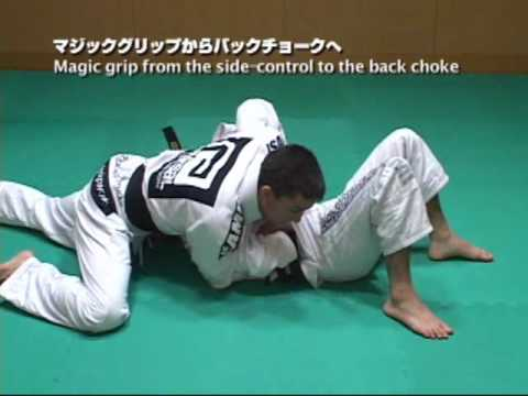 Draculino - Side Control to Back Choke Image 1