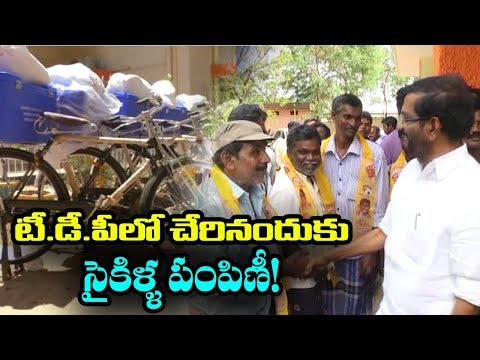 TDP Leaders Distributes Cycles & Nets to Fishermen | Somireddy Chandramohan Reddy | IndionTvNews