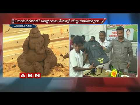 Students Make Clay Idols Of Ganesha at Workshop In Vizianagaram | ABN Telugu