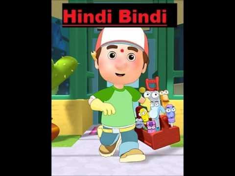 hindi bindi patel
